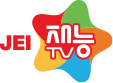 재능TV 메인